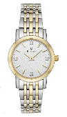 Employee Recognition Watches - Ladies diamond watches 98P115
